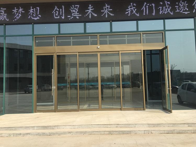 曹县盖世万通电商物流有限公司自动感应门