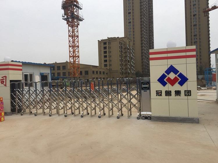 菏泽冠鲁集团御河丹城项目部电动伸缩门