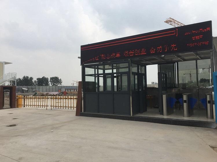 菏泽城建集团翰林华庭项目部劳务门禁管理系统